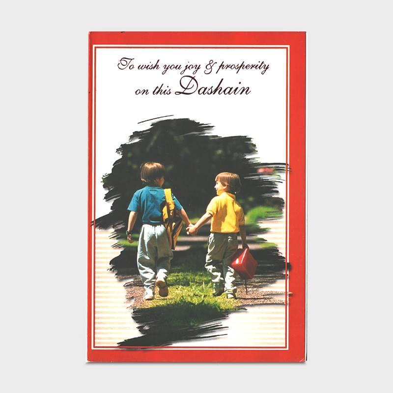 Dashain Card (rd000009)