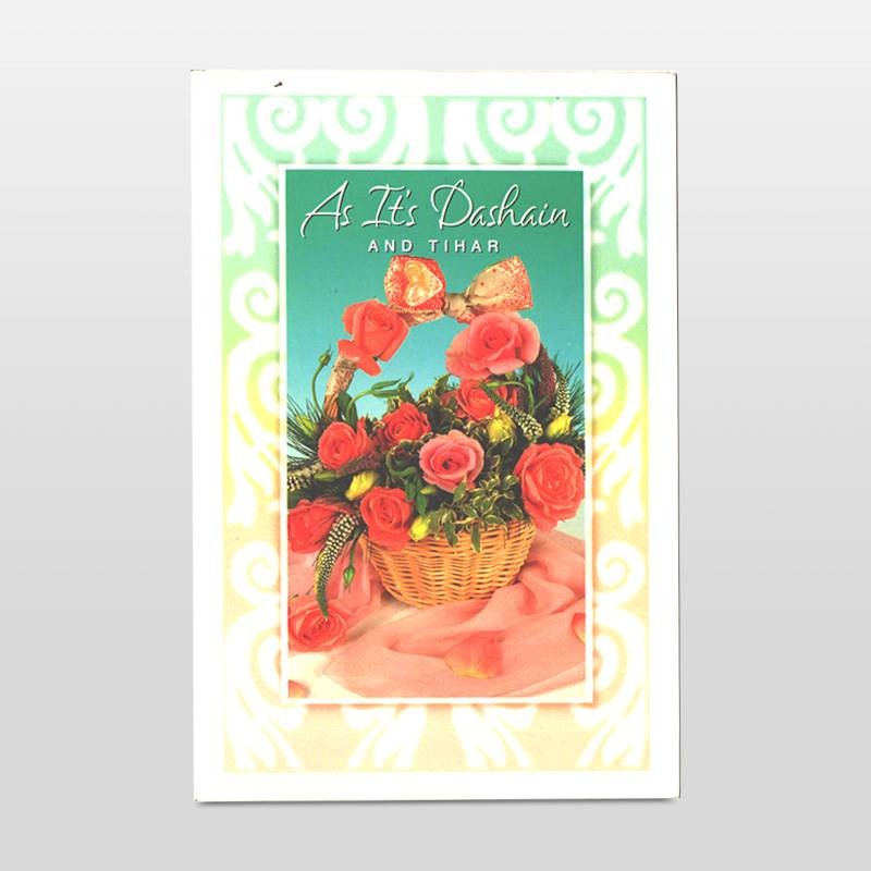 Dashain and Tihar Card (rd000044)