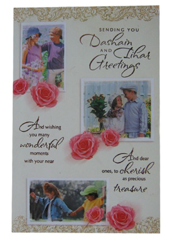 Dashain and Tihar Card (rd000048)