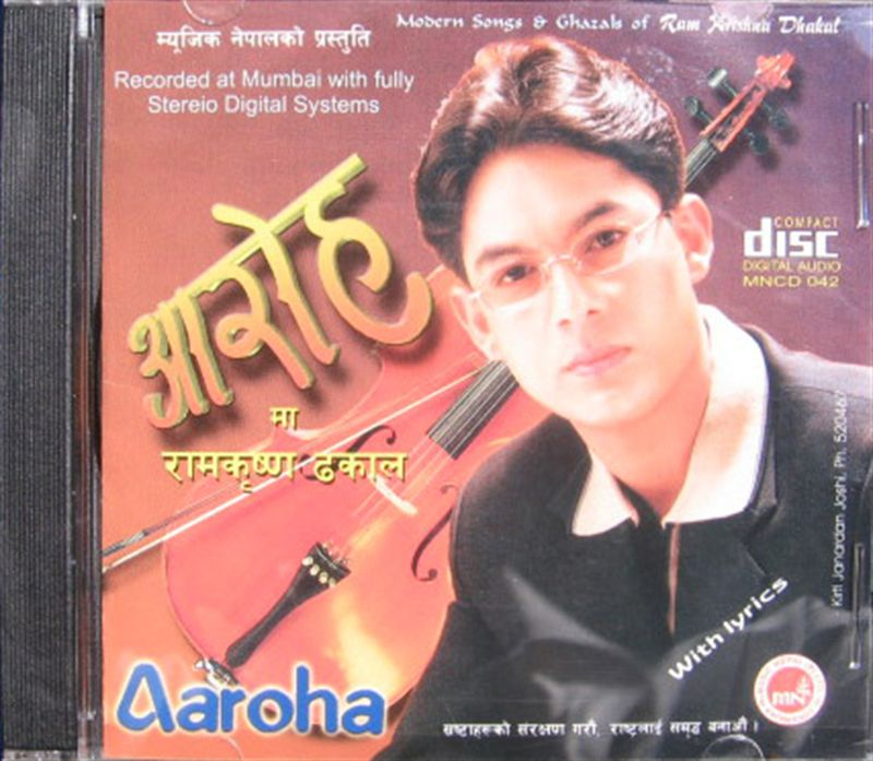 Aaroha