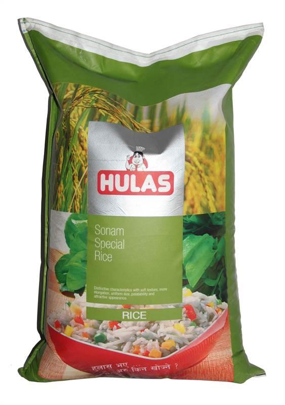 Hulas Sonam Special Rice (20kg)