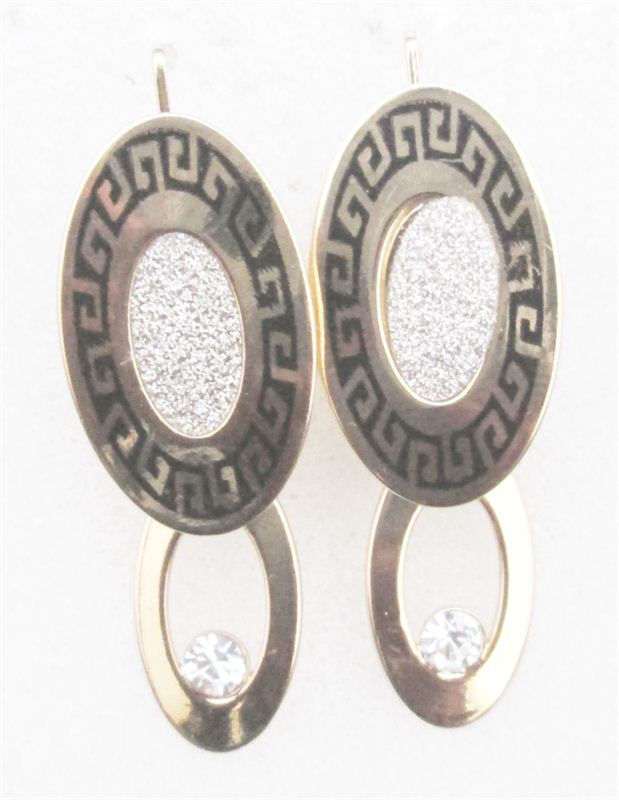 2 Layer Golden And Silver Earrings (FERG019)