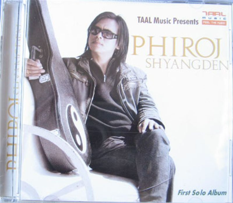 Phiroj Shyangden First Solo Album