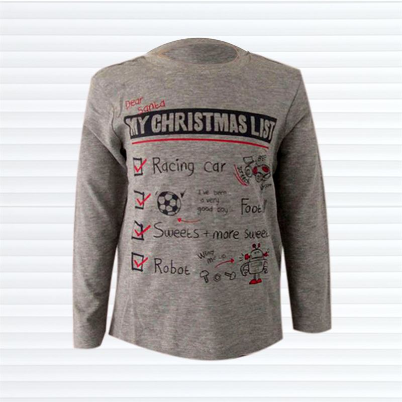 George My Christmas List Printed T-Shirt (026-Grey)(1.5-2yrs)