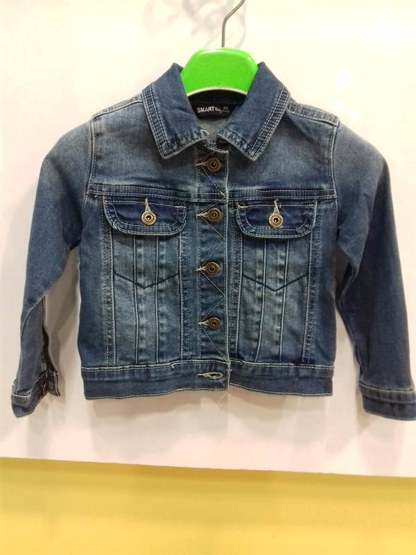 Jeans Jacket For Baby Girl Send Gifts And Money To Nepal Online