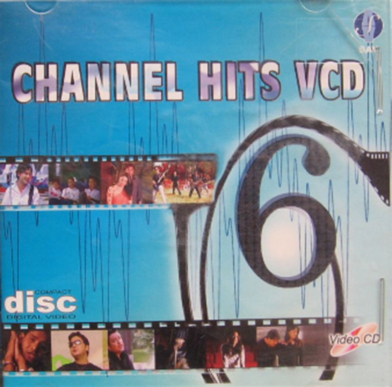 Channel Hits VCD Vol. 6