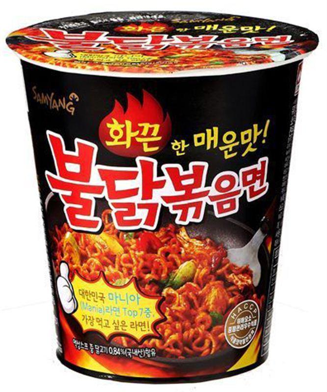 Samyang hot chicken flavor cup Ramen(70 gm) - Send Gifts and Money