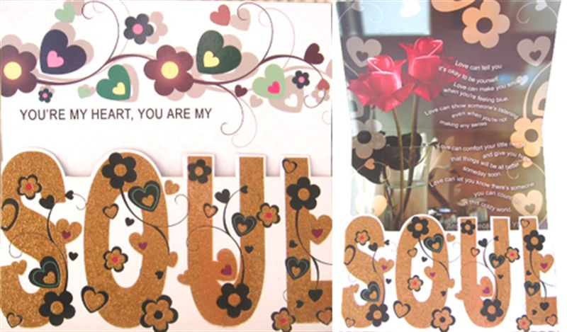 You Are My Heart and Soul Card (rv000107)