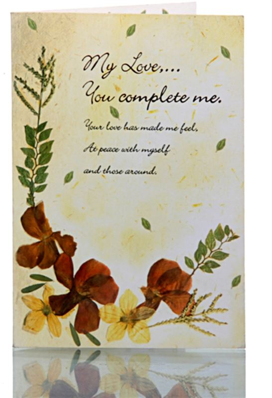 My Love You Complete Me Card