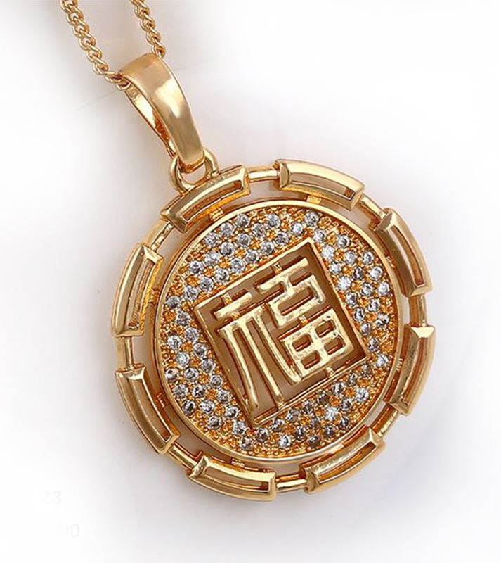Chinese Letters Pendant (MP-28)