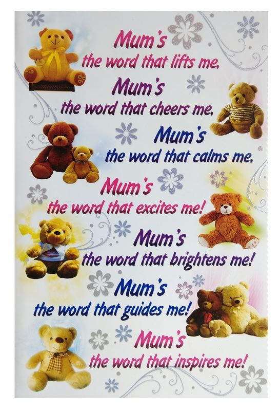 Mum's The Word That Lifts Me Card