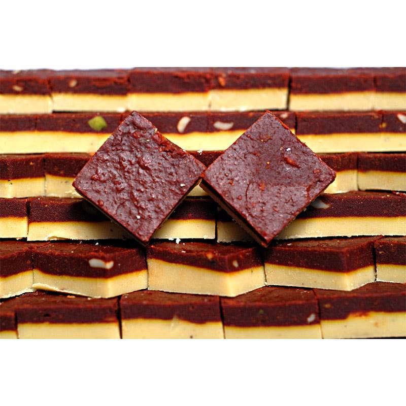 Chocolate Barfi (1 Kg) from Rameshwaram