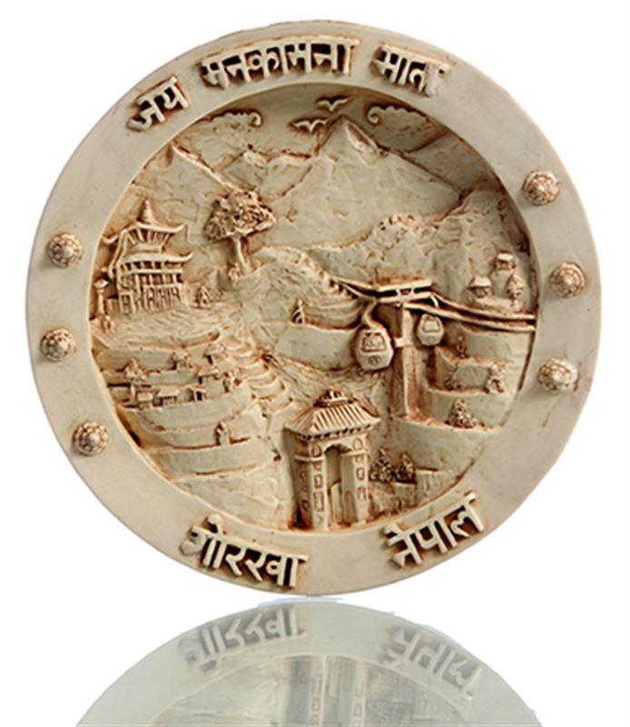 Marble Plate - Jaya Manakamana Mata Gorkha Nepal 1