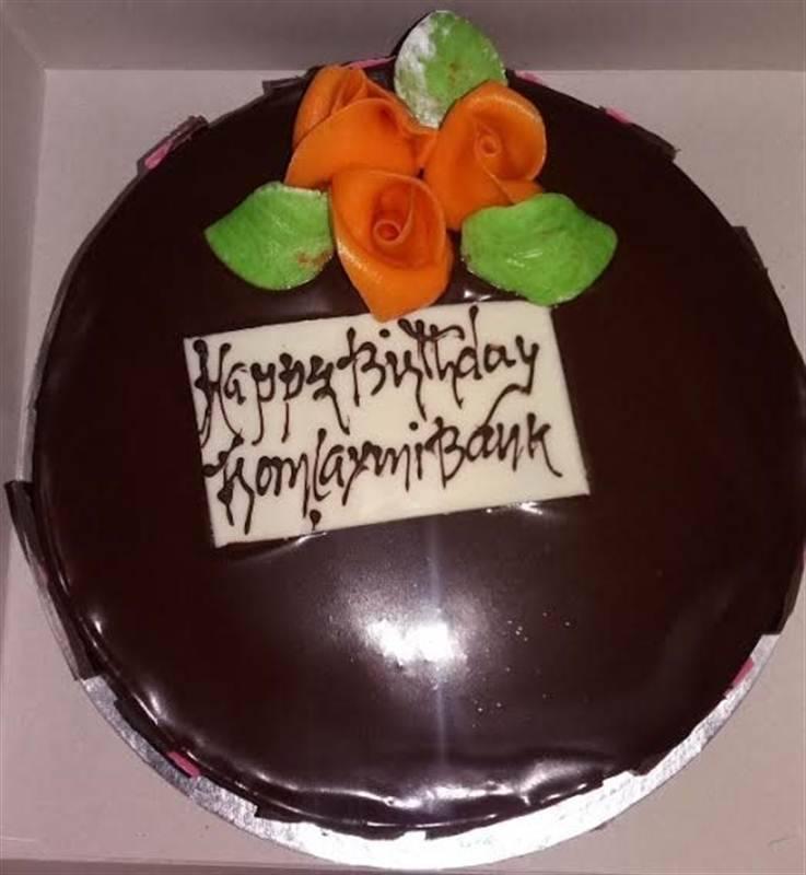 Pineapple Flaky Birthday Cake 1 kg from Hotel Annapurna