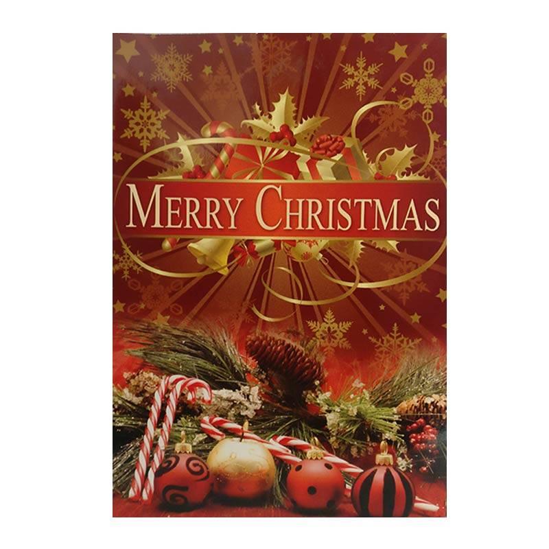 Merry Christmas Card (MC0181120-1)