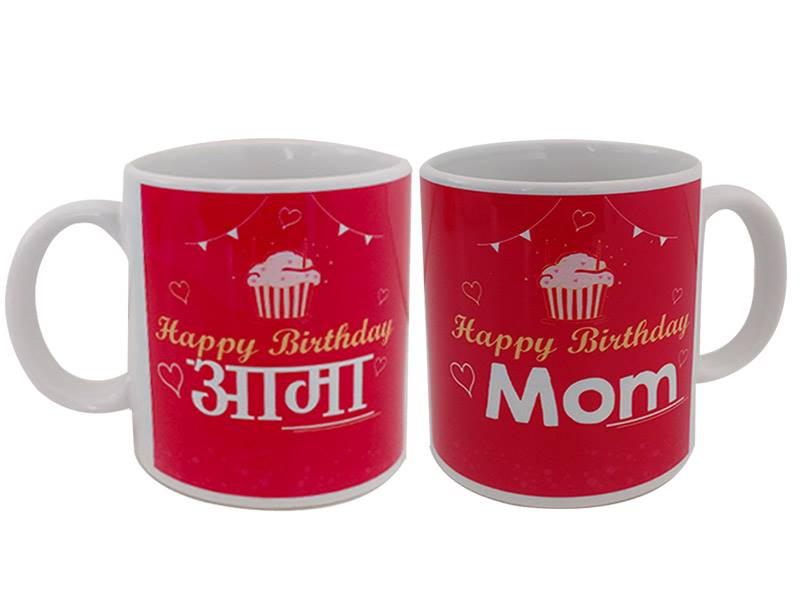 Happy Birthday Mom Special Mug (Qty 1)