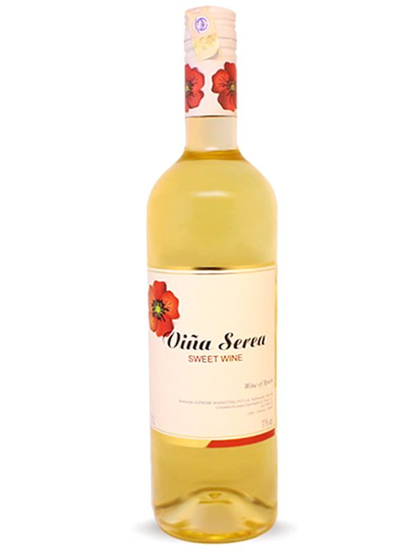 Vina Serea White Wine (750ml)