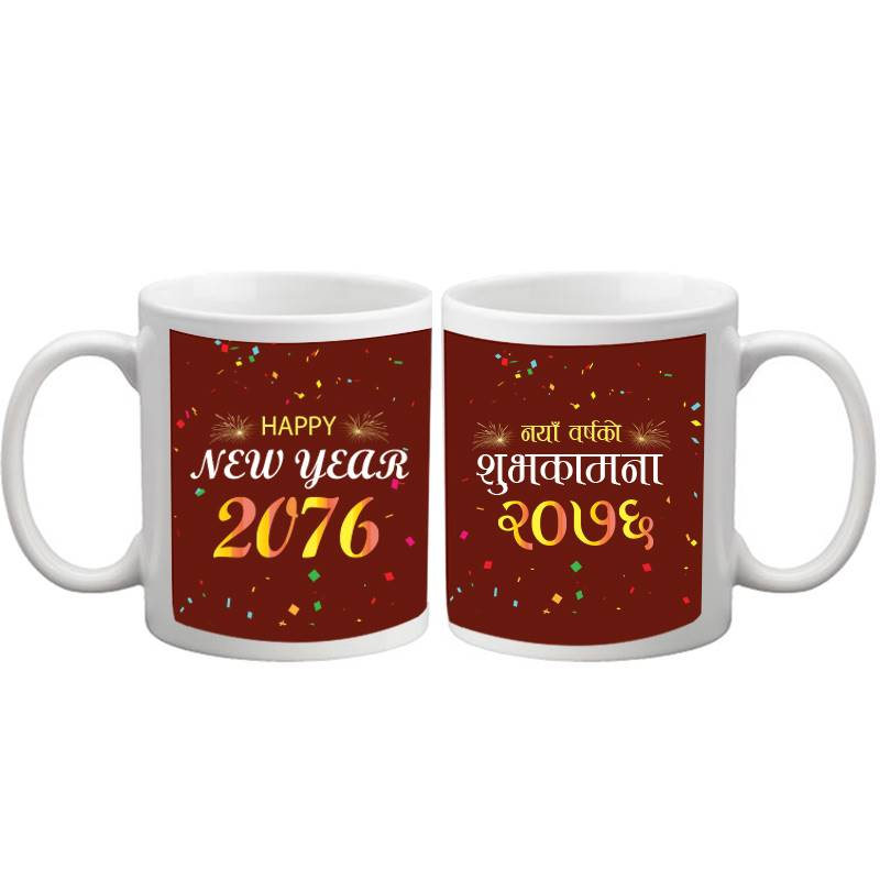 Happy New Year 2076 Special Mug (Qty 1)