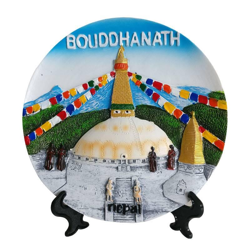 Boudhanath Stupa Commemorative Plate