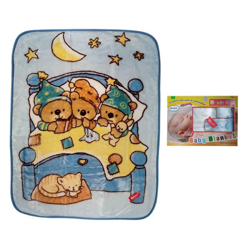 Baby Plus Blue Teddy Bear Printed Blanket