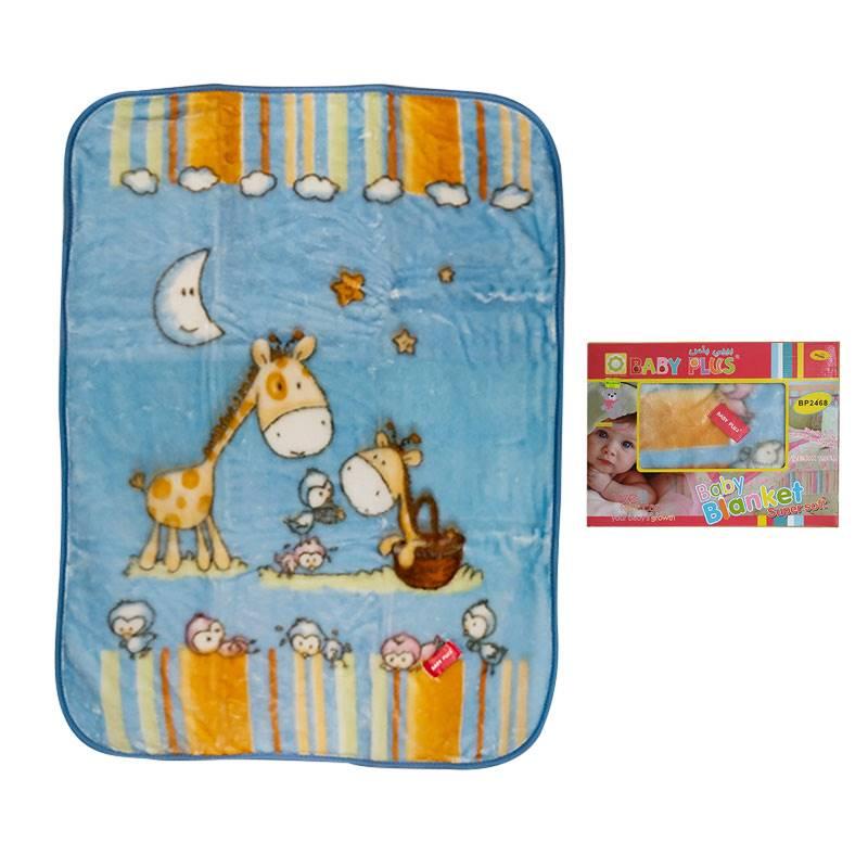 Baby Plus Blue Blanket- 2