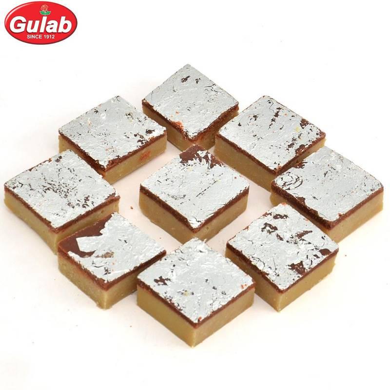 Chocolate Barfi (500 g) from Gulab