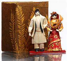 Jyapu Married Couple (Small Traditional Corn Husk Dolls)