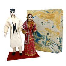 Jyapu Married Couple (Big Traditional Corn Husk Dolls)