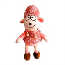 Pink Lamb Soft Toy