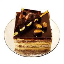 Opera Cake (1 Pound) from Radisson Hotel