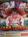 Jana Yuddha
