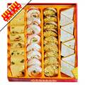 Golden Mix Sweets from Angan