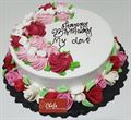 Special Floral Cake (1.5 kg) from Chefs Bakery