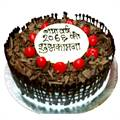 Happy New Year 2076 B.S Black Forest Cake (1 Kg) from Chef's Bakery