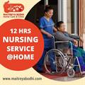 12 Hour Nursing Service At Home - 30 Days (Covid-19 Special Package)