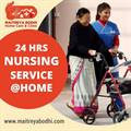 24 Hour Nursing Service At Home - 30 Days (Covid-19 Special Package)